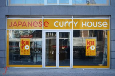 Japanese Curry It Is Then!